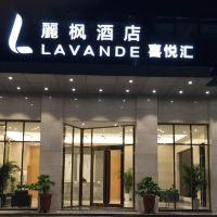 麗楓酒店(深圳北站清湖地鐵站店)酒店預訂