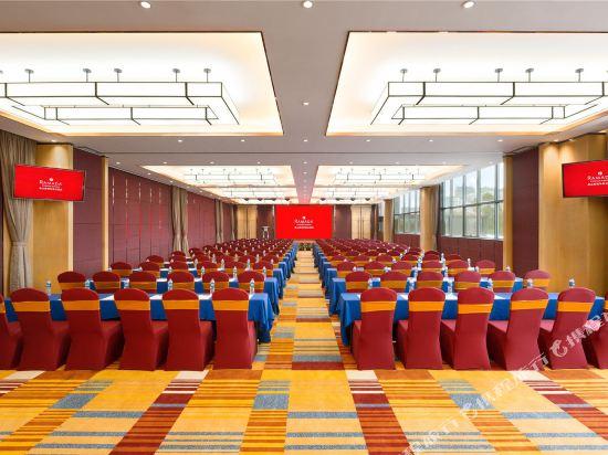 佛山南海華美達酒店(Nanhai Ramada Hotel)會議室