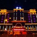 新化華天大酒店