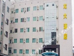 竹溪云龍大酒店