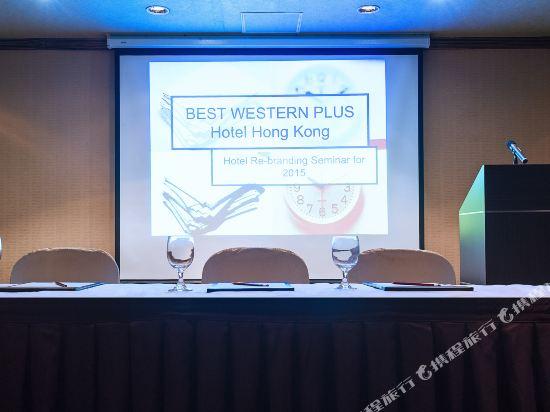 香港華大盛品酒店(Best Western Plus Hotel Hong Kong)會議室