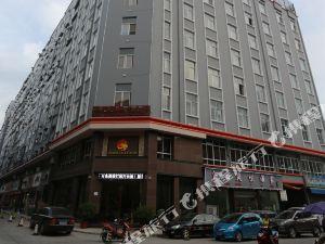 河口華旭商務大酒店