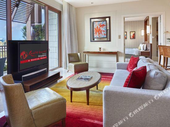 新加坡聖淘沙名勝世界逸濠酒店(Resorts World Sentosa - Equarius Hotel Singapore)豪華套房