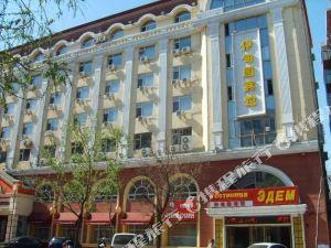 黑河伊甸園酒店