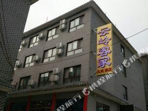 修武云台山云嶺客家主題酒店