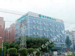城市便捷酒店(廣州天河棠下會展中心店)