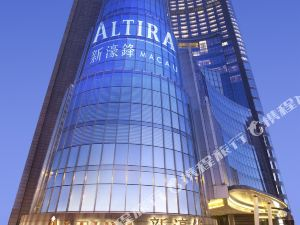 澳門新濠鋒酒店(Altira Macau)