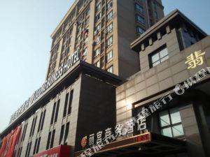 平湖麗宮商務酒店