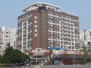 四川宏帛酒店