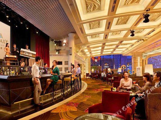 澳門銀河酒店(Galaxy Hotel)酒吧