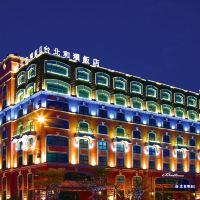 台北和璞飯店酒店預訂