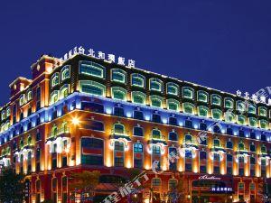 台北和璞飯店(Bellezza Taipei Hotel)