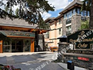 三角洲班夫加拿大皇家酒店(Delta Hotels by Marriott Banff Royal Canadian Lodge)