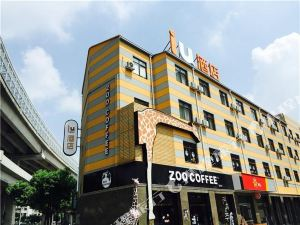 IU酒店(上海交大東川地鐵站店)