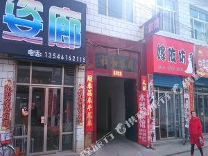 潞城水群旅館