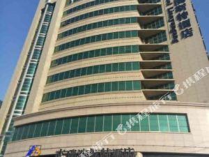 連云港杰瑞澳斯特酒店