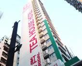 香港紅茶館酒店(油麻地鴉打街店)