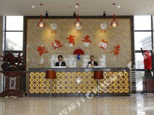 長葛凱迪商務酒店