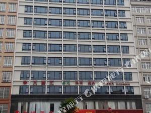 廉江鵬馨酒店(原東銀酒店)