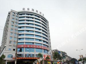 宜州億東海派酒店