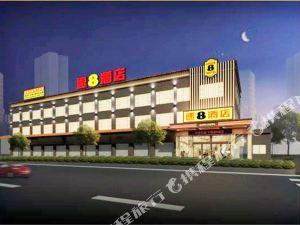 速8酒店(廣州新白云國際機場一店)(原白云機場人和收費站店)