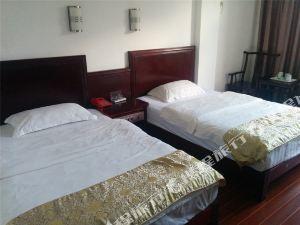鎮沅惠豐賓館