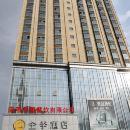 全季酒店(寶雞火車站店)(原新建路店)