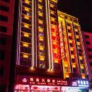 桂林尊皇大酒店