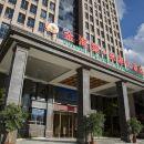 臨滄金海棠·東港大酒店
