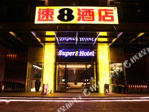 速8酒店廣州南站長隆南門鐘村店