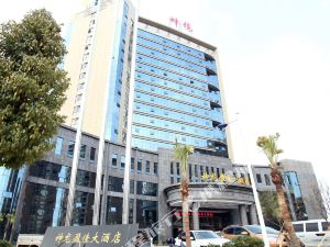 衡山神龍盈佳大酒店