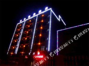 華山百合商務酒店
