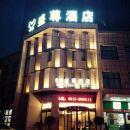 渭南盛尊酒店