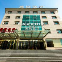 麗楓酒店(北京亞運村鳥巢店)酒店預訂
