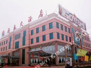 禹城洪泰大酒店