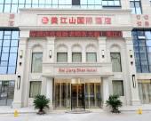荊州美江山國際酒店