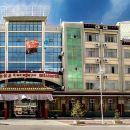 日喀則格薩爾大酒店