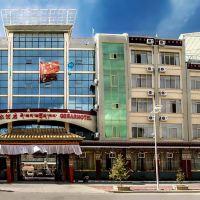 日喀則格薩爾大酒店酒店預訂