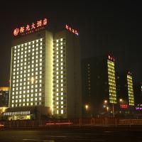 北京裕龍大酒店酒店預訂
