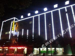 一品三國文化酒店(江油三國映像分店)