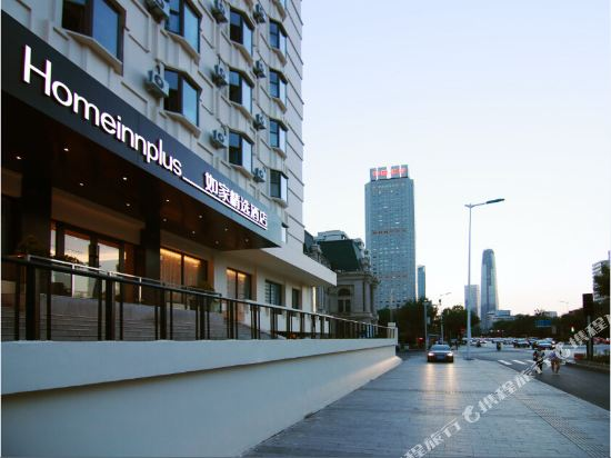 Home Inn Plus (Tianjin Nanjing Road Xiaobailou Metro Station)
