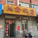 慶安鴻鑫旅店