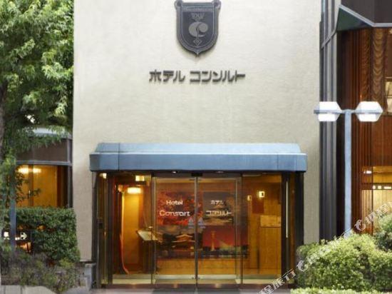 大阪一致酒店(Hotel Consort Osaka)