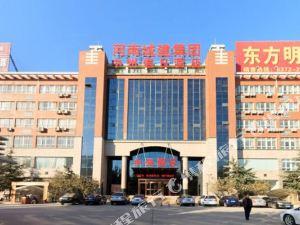 安陽中州假日酒店