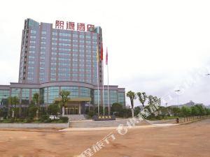 安仁熙源酒店
