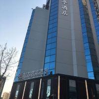 上海同文君亭酒店酒店預訂