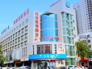 漢庭酒店(咸陽人民路中心店)