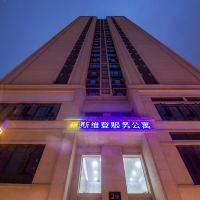 重慶斯維登服務公寓(南坪翡翠明珠)酒店預訂