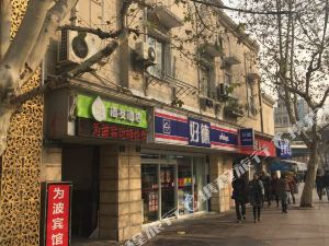 海友酒店(上海人民廣場店)