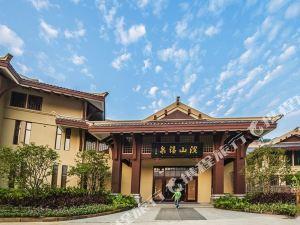 連江溪山溫泉度假酒店